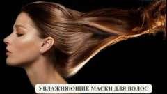 Мигдальне масло для волосся-здорова і красива шевелюра за копійки