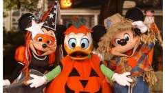 Хеллоуїн-вечірка для дорослих