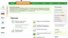 Як оплатити послуги «триколор тв» і «телекарта» через ощадбанк онлайн