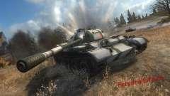 Як відучити чоловіка грати в танки?