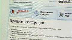 Подача онлайн заяви в загс