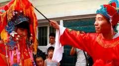 Весілля в китайському стилі