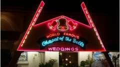 Весілля в стилі лас-вегас